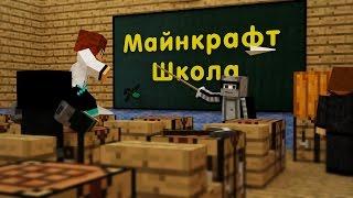 MINECRAFT �����! ��������� ��������. (Minecraft ����)