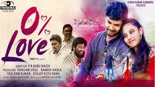 0% Love Latest Telugu Short Film 2019 | Directed By PR Babu Naidu | Presented By Kumar Kamarsu - YOUTUBE