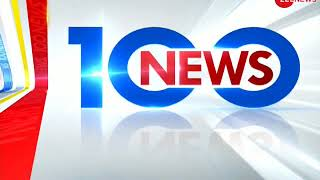 News 100: Shahjahanpur woman, who accused BJP MLA of rape, threatens to immolate self - ZEENEWS