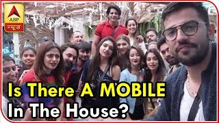 Bigg Boss 12: Is there a MOBILE in the house? - ABPNEWSTV