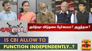 "Aayutha Ezhuthu 31-12-2014 Debate on ""Is CBI Allow to Function Independently..?"" – Puthiya Thalaimurai TV Show"