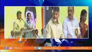 CM Chandrababu Naidu Participates Teachers Day Celebrations In Guntur | iNews - INEWS