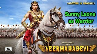 "Sunny Leone as Warrior | First LOOK of ""Veermahadevi"" - IANSLIVE"