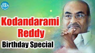 Kodandarami Reddy Special Video From iDream Media BIRTHDAY SPECIAL || Something Special Video #9 - IDREAMMOVIES