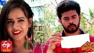 Naalugu Sthambalata Serial Promo - 25th February 2020 - Naalugu Sthambalata Telugu Serial - MALLEMALATV