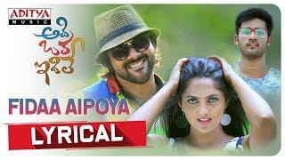 Fida Ayipoya Lyrical | Adi Oka Idi Le Songs | Swarna | Sabyasachi Mishra, Radhika Preethi - ADITYAMUSIC