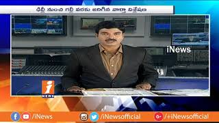 Top Headlines From Today News Papers | News Watch (17-09-2018) | iNews - INEWS