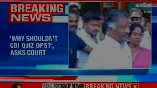 DMK wants CBI probe into OPS' assets; MHC asks DVAC 'why no action against OPS?' - NEWSXLIVE