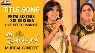 #AlaVaikunthapurramuloo Song Live Performance By Priya Sisters, Sri Krishna - ADITYAMUSIC