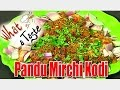 Pandu Mirchi Kodi Recipe || What A Taste || Vanitha TV
