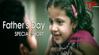 Father's Day 2015 Special Short Film | Happy Father's Day | by Harsha Annavarapu - TELUGUONE