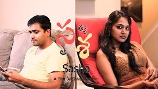 Sasha   Telugu Latest Short Film 2019    By Shiva Manthini   English Subtitles - YOUTUBE