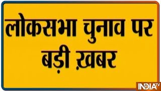 Loksabha Elections 2019: Delhi में होगा BJP, AAP और Congress का महामुकाबला - INDIATV