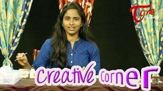 How To Color your Terracotta Jewellery | Creative Corner | TeluguOne - TELUGUONE