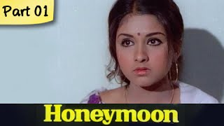 Honeymoon - Part 01/10 - Super Hit Classic Romantic Hindi Movie - Leena Chandavarkarand, Anil Dhawan - RAJSHRI