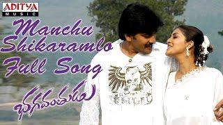Manchu Shikaramlo Full Song || Bhagavanthudu Telugu Movie || Vijay ,Kausha - ADITYAMUSIC