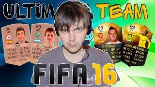БОМЖИ ТАЩАТ ПРОТИВ ИНФОРМОВ (ОНЛАЙН) || FIFA 16 UT (ANDROID)