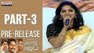 Sailaja Reddy Alludu Pre-Release Event Part 3|  Naga Chaitanya, Anu Emmanuel || Gopi Sundar - ADITYAMUSIC