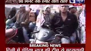 AAP's supporters indulge in quarrel with India News team - ITVNEWSINDIA