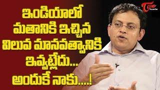 Babu Gogineni Says There's No Humanity In India - TeluguOne - TELUGUONE