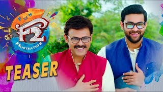 F2 Teaser - Venkatesh, Varun Tej, Tamannaah, Mehreen Pirzada | Anil Ravipudi, Dil Raju - DILRAJU