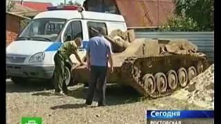 Чернокопатели пытались вывезти танк Т-70 в Москву
