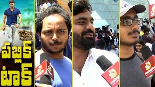 Jaya Janaki Nayaka Public Talk || Boyapati Srinu || Bellamkonda || Rakul Preet || #JayaJanakiNayaka - IGTELUGU