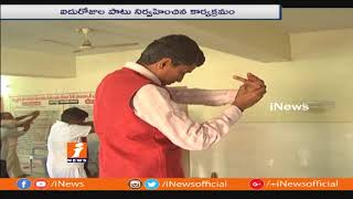Sujok Therapy Awareness and Training Camp Ends in Nellore | iNews - INEWS
