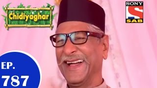 Chidiya Ghar : Episode 847 - 28th November 2014