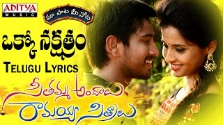 "Okko Nakshatram Full Song With Telugu Lyrics II ""మా పాట మీ నోట"" II Raj Tarun ,Arthana - ADITYAMUSIC"