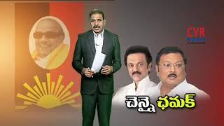 MK Stalin Vs Alagiri over DMK President Post | CVR News - CVRNEWSOFFICIAL