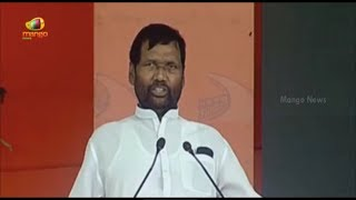 Ram Vilas Paswan Speech at Foundation Stone of Projects Under Namami Gange and National Highway - MANGONEWS