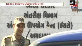 Indian Space Research Organization   Conduct Chandrayaan-2 Experiments   CVR NEWS - CVRNEWSOFFICIAL