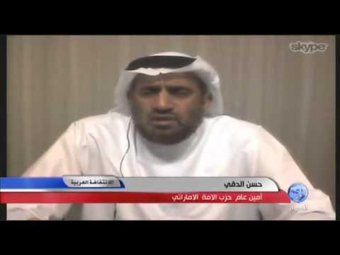 معلومات خطيرة حول تعذيب المعتقلين في سجون الإمارات