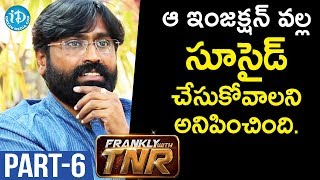 Gurukulam Director Shiva Kumar Interview Part #6 || Frankly With TNR #94 - IDREAMMOVIES