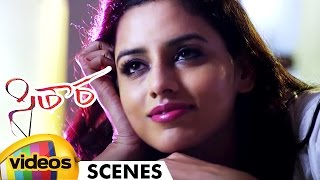 Heroine Ravneet Kaur Secret Romance | Sitara Telugu Full Movie Scenes | Ravi Babu | Mango Videos - MANGOVIDEOS