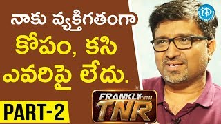 #Sammohanam Director Mohan Krishna Indraganti Part#2 || Frankly With TNR#116 | Talking Movies - IDREAMMOVIES