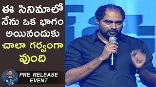 Director Krish Superb Speech At Antariksham 9000 KMPH Pre Release Event | TFPC - TFPC
