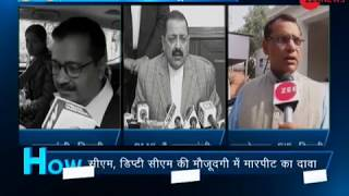 5W1H: Naresh Balyan advocates assault on Delhi chief secretary Anshu Prakash - ZEENEWS