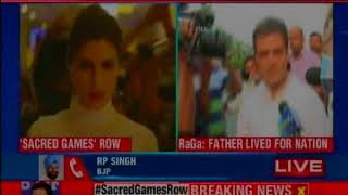 Sacred Games row: Rahul Gandhi says Rajiv Gandhi lived, died for India - NEWSXLIVE