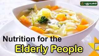 Nutrition for the Elderly People | Unave Marundhu | 28/11/2016 | PuthuYugam TV Show