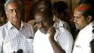 కాంగ్రెస్ ఎమ్మెల్యేకు గాలి బ్రదర్స్ ఆఫర్ | Two of my MLAs Have Been Trap by BJP - Kumaraswamy - CVRNEWSOFFICIAL