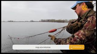 В Атырауской области объявили войну браконьерам
