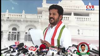 KCR Targeting Congress leaders : Revanth Reddy | CVR News - CVRNEWSOFFICIAL