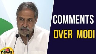 Anand Sharma Comments Over PM Modi | Anand Sharma Angry on PM | Latest News Updates | Mango News - MANGONEWS