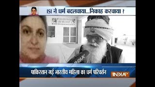 Punjab woman on pilgrimage converts to Islam in Pakistan - INDIATV