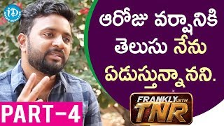 U Movie Actor/Director/Producer Kovera Exclusive Interview Part #4 || Frankly With TNR #139 - IDREAMMOVIES