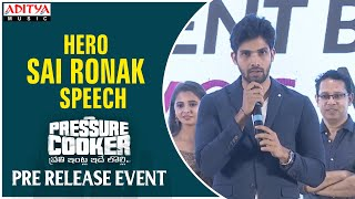 Hero Sai Ronak Speech @ Pressure Cooker Movie Pre Release Event - ADITYAMUSIC