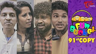 Fun Bucket | 91st Episode | Funny Videos | #TeluguComedyWebSeries - TELUGUONE