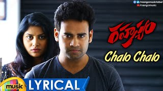 2019 Telugu Movie Songs | Chalo Chalo Full Song Lyrical | Rahasyam Telugu Movie Songs | Mango Music - MANGOMUSIC